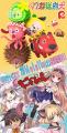 猫型天使アニメ「にゃ~めん」、2014年1月11日スタート! TVアニメ「47都道府犬R」とあわせて「犬猫アワー」として