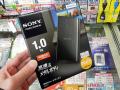 アキバお買い得情報(2013年12月17日~12月23日)