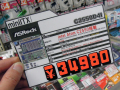 Avoton搭載の省電力サーバー向けマザー「C2550D4I」がASRockから!