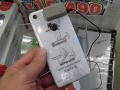 2013年12月16日から12月22日までに秋葉原で発見したスマートフォン/タブレット