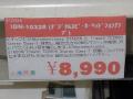 100W出力のコンパクトなヘッドホン/スピーカー用デジタルアンプが上海問屋から!