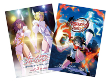 オリジナルアニメ「絶滅危愚少女 Amazing Twins」、TVアニメ「カレイドスター」とコラボ! コミケ85で特製リーフレットを配布