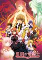 TVアニメ「星刻の竜騎士」、スタッフ発表! コミケ85では触手HowTo本「はじめてのしょくしゅ本」を無料配布