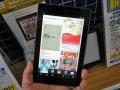 楽天ブランドのAndroidタブレット「Kobo Arc 7HD」が登場!