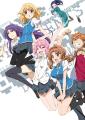 TVアニメ「ディーふらぐ!」、キービジュアル第2弾を公開! 船堀さんと子王八の設定画/キャストも