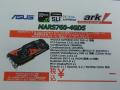 TITAN越えをうたうGTX 760×2基仕様のハイエンドビデオカード! ASUS「MARS760-4GD5」発売