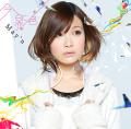 May'n、約5年ぶりのラゾーナ川崎で熱唱! 9thシングル「今日に恋色」/4thアルバム「NEW WORLD」発売直前イベントレポート