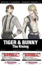 劇場版タイバニ「The Rising」、来場特典カードは週替わりで配布! 初日舞台挨拶のライブビューイングも決定