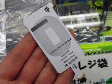 iPhoneをワイヤレス充電できるLightning-Qi対応アダプタが登場!