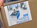 Philips製真空管採用の「真空管ハイブリットプリメインアンプ」が上海問屋から!