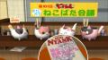 オリジナルアニメ「にゃ~めん」、猫型天使たちの変身後の姿を公開! 第2話では消費税増税についてのエピソードも