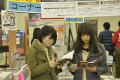 書泉、秋葉原のブックタワー店内でもリアル脱出ゲームを開催! 第2弾は世界一危険なマンガの謎を解く「漫画迷宮からの脱出」