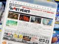 「SHORT PEACE 月極蘭子のいちばん長い日」、「ボーダーランズ2 GotYエディション」など今週発売の注目ゲーム!