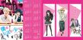 実写映画版「僕は友達が少ない」、入場者特典はアニメイラストとコラボの「しおりカレンダー」に決定! 全3種を週替わりで配布
