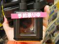 銅製ラジエーター採用の簡易水冷キット! COOLERMASTER「Eisberg」発売