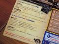 【街コン】モンハン4コラボ街コン「狩りコン」参加レポート! キャンセル待ち1,000人超だったリアル「モンハン婚活」イベント