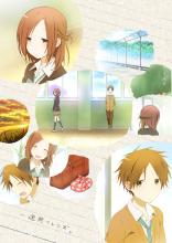 TVアニメ「一週間フレンズ。」、放送開始時期が4月に決定! スタッフ、キャスト、キービジュアル、PVも解禁に