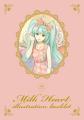 初音ミク、ファッションブランド「MILK」とコラボ! 一番くじ「Miku wears MILK」発売