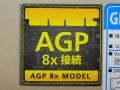 AGP対応のビデオカードが玄人志向から! 「GF-FX5500-A256HS」発売