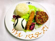 「リトバス Refrain」カフェ、秋葉原で1月24日から! 学食カレー、草野球プレート、祝勝会ホットケーキなど
