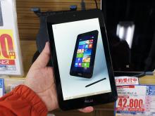 ペン入力/筆圧対応のASUS製Windows8.1タブレット「VivoTab Note 8」発売! ワコム製スタイラスペンを採用