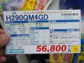 デュアルファン仕様のオリジナルクーラー搭載R9 290がHISから! 「H290QM4GD」発売