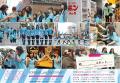 「裏東京マラソン」の神田地区版! 「神田シャルソン」、東京マラソン前日の2月22日に開催