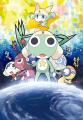 新作フラッシュアニメ「ケロロ」、新ビジュアルとPVを公開! 主題歌は「おジャ魔女どれみ」「プリキュア」の五條真由美が担当