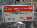 竹製/木製ハウジング採用のカナル型イヤホンが上海問屋から!