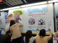 TVアニメ「未確認で進行形」、メインキャスト3名が秋葉原/池袋のアニメショップを訪問! キャラソンCDジャケットも解禁に