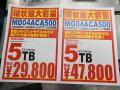 5TB HDDが初登場! 東芝製、ニアライン/デスクトップ向けの2モデルが2月21日に発売