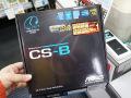 TUFコンポーネント採用のビジネス向け高耐久マザー! ASUS「CS-B」発売
