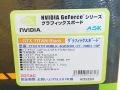 GIGABYTE/Palit/ZOTAC/玄人志向から「GeForce GTX TITAN Black」搭載カードが発売に!