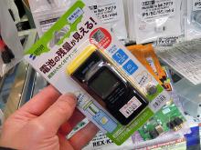 電池残量がひと目でわかる電池残量チェッカー「CHE-BT3」がサンワサプライから!