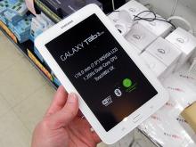 「GALAXY Tab 3」の廉価モデル「GALAXY Tab 3 Lite」がSAMSUNGから!