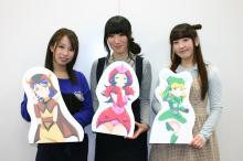 TVアニメ「ロボットガールズZ」、機械獣少女を演じる新人声優3名が新ユニットを結成! 2月19日から番組を配信