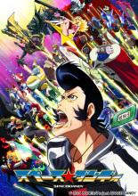 TVアニメ「スペース☆ダンディ」、豪華すぎるサントラ第1弾の詳細を発表! 参加アーティストによるライブイベント開催も決定