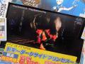 「影牢 ダークサイド プリンセス」、「牧場物語 つながる新天地」、「カセキホリダー ムゲンギア」など今週発売の注目ゲーム!