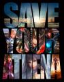 3DCGアニメ映画「聖闘士星矢 Legend of Sanctuary」、青銅聖闘士のキャストが明らかに! 新たに若手声優陣を起用
