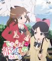 TVアニメ「てさぐれ!部活もの」、微炭酸飲料「梅ベリッチ99」とコラボ! 通販番組中に購入すると明坂聡美から生電話(※先着順)