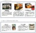 3月7日オープン「のもの 秋葉原店」、取り扱い商品の詳細が判明! 飲食フロアでは「東北盛合せ丼」「炙り豚丼」「タレカツ丼」など
