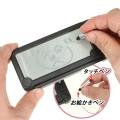 お絵かきボード付きiPhone 5s/5用ケース「DN-10918」が上海問屋から!