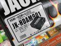 アナログ/デジタル音声出力対応のHDMIオーディオコンバータJACKALL「JK-HDAM901」が登場!