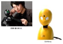 マーチエキュート神田万世橋、「セカイとつながるニッポンのモノづくり」を期間限定で展開! 「OriHime」国内初先行体験など