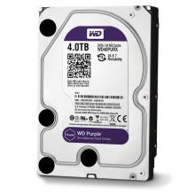 ビデオ監視システムに特化した3.5インチHDD! WesternDigital「WD Purple」が3月中旬に発売予定