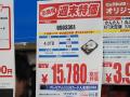 アキバ特価情報(2014年3月5日~3月9日)