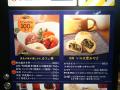 【週間ランキング】2014年3月第1週のアキバ総研ホビー系人気記事トップ5