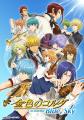TVアニメ「金色のコルダ Blue♪Sky」、音楽情報と放送情報を発表! 4月4日には呉由姫によるコミックス第1巻が発売