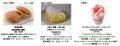 エキュート、宮城県ピックアップ企画を4月1日から実施! 仙台味噌どら焼き、伊達ざくらポークおにぎり、蔵王牛ボロネーゼなど