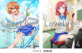 TVアニメ「ラブライブ!」、第1期のBD特装限定版が登場! 全7巻を5月28日に同時リリース
